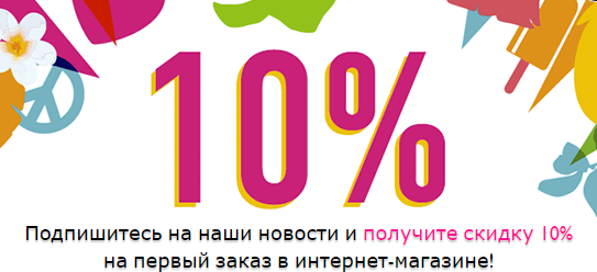 Акции THE BODY SHOP в Михайловке
